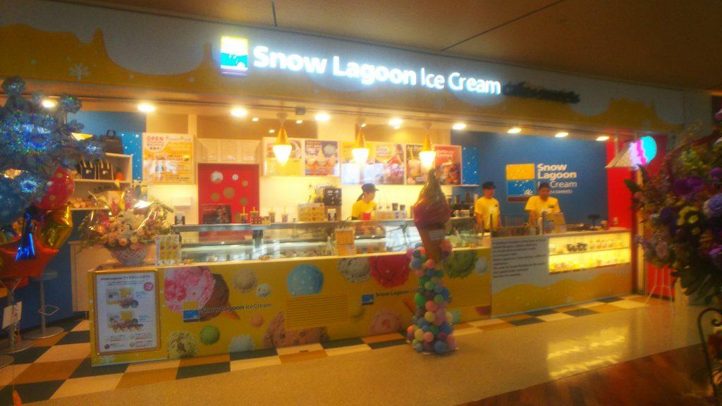 那覇空港アイスクリーム