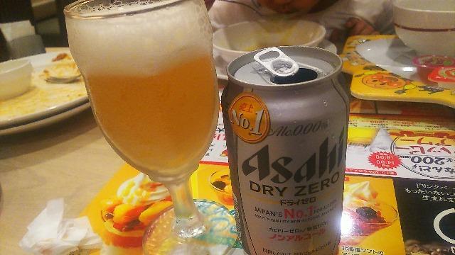 ガストビール