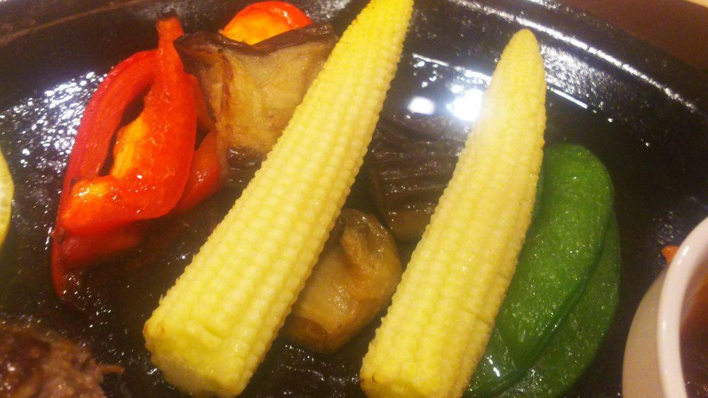 ガストハンバーグ野菜