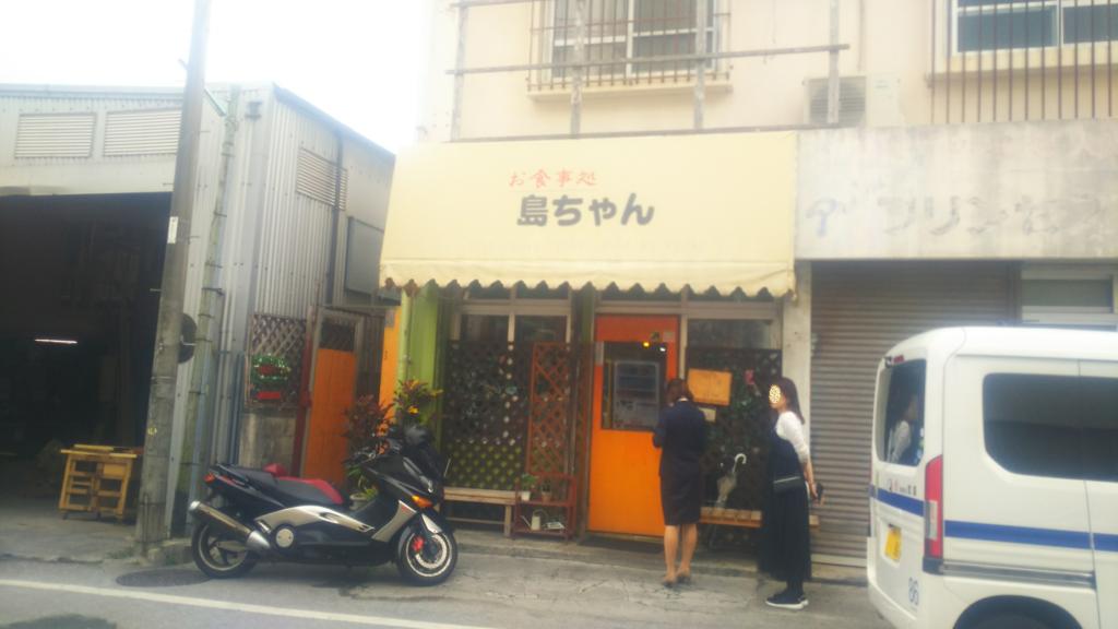 山豆腐ちゃん4