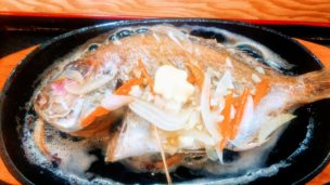 みーかがんバタ焼1