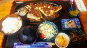 魚まるマチバター1