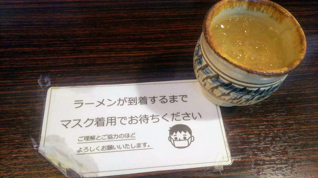 くろとんおきくらコラボ麺12