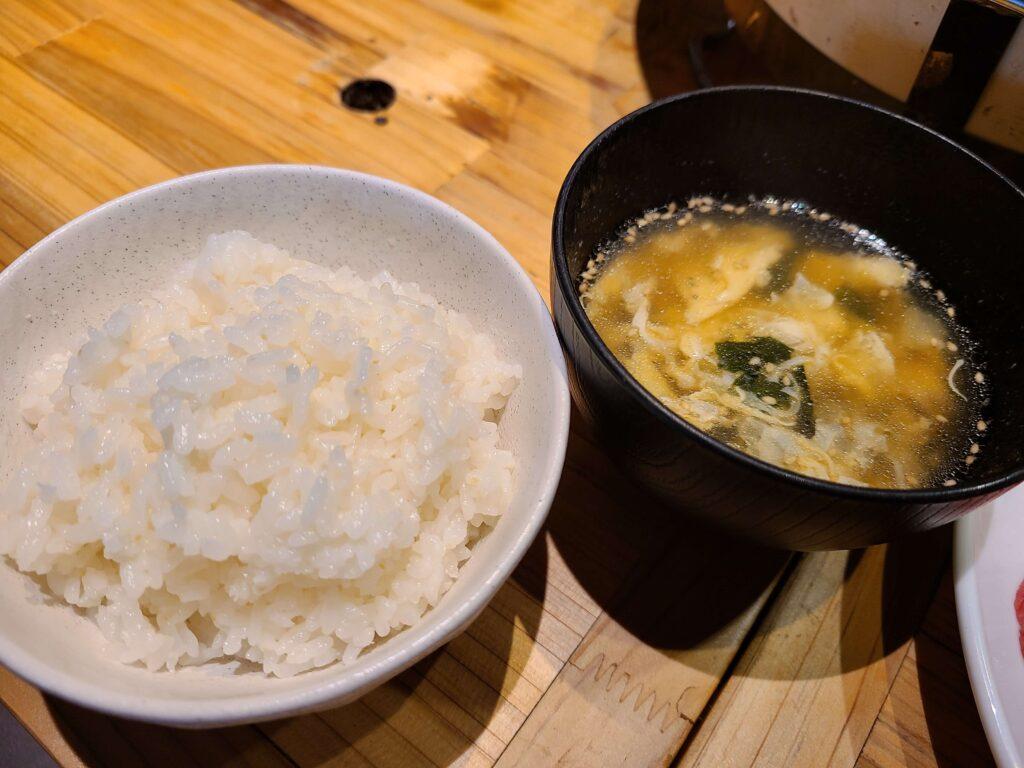 羊蹄山ライススープ